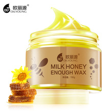 Exfoliating Repairing Milk Honey Wax Whitening Moisturizing Nourishing Remove Horniness Foot Skin Care Beauty Feet Mask