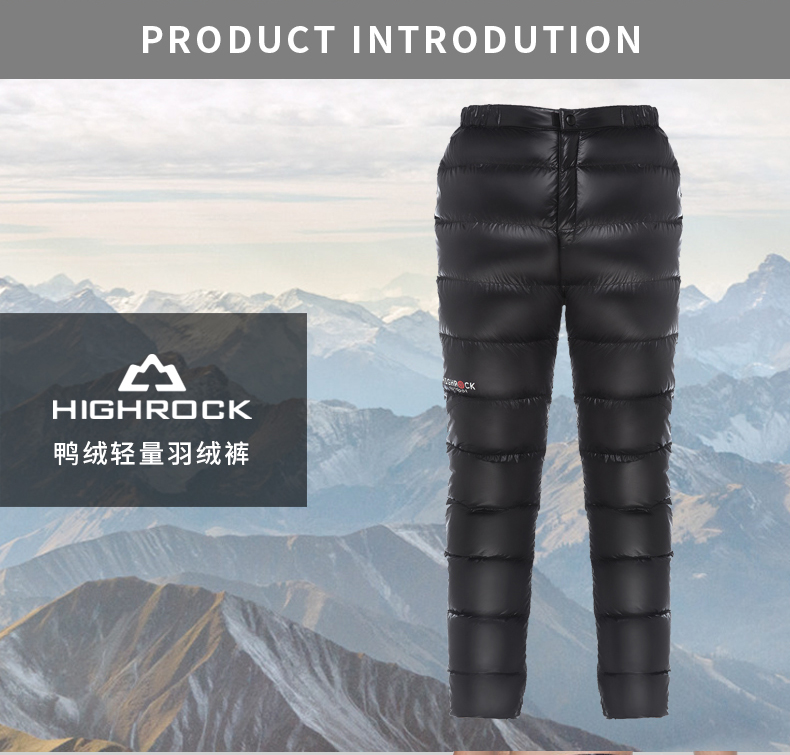 HIGHROCK S311 90//10 FP600 Men//Women Adult Black Outdoor Thermal Duck Down Pants
