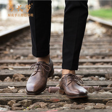 QYFCIOUFU 2019 New High Quality Genuine Leather Flats Men Lace-Up Vintage Business Dress Men Oxfords Shoes Male Formal Shoes