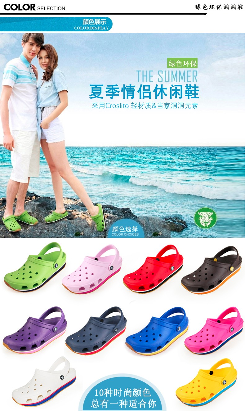 2016 Summer Mens Clogs Beach Slippers For Men Women Garden Shoes Mule Clogs Fashion Candy Color Adult Clog Clogs EVA Materials (2)