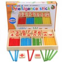 الشكل كتل العد العصي التعليم ألعاب خشبية بناء كتلة الذكاء مونتيسوري الرياضية صندوق خشبي الأطفال هدية