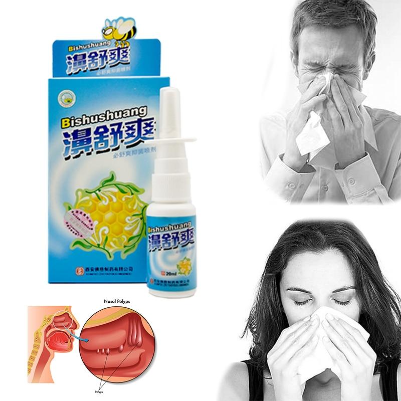 nature herbal propolis Bactericidal nasal spray Clean