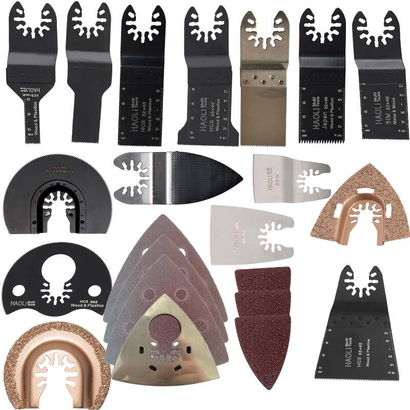 66 cuchillas unids de sierra de herramienta oscilante para herramientas eléctricas de renovación como Fein multimaster, Dremel, accesorios de herramientas eléctricas envío gratis
