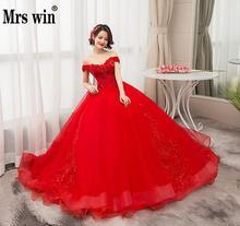 ชุดราตรี 2020 MRS Win Red Ball Gown ปิดไหล่ 4 สี VINTAGE Quinceanera ปาร์ตี้พรหมหรูหราชุด F