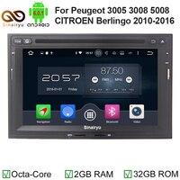 2 GB RAM 1024X600 Android 6.0.1 Auto DVD Stereo Voor Peugeot 3005 3008 5008 Partner Berlingo Auto Radio Audio Video GPS navigatie