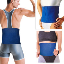 New 2015 Fitness Protection…