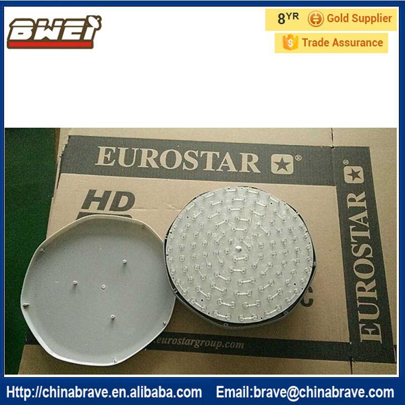 Ku Band 26cm Satellite Dish Antenna Custom Products Are Not Returned