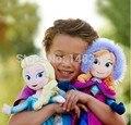 2016 новое прибытие Aliexpress top seller frozene девушки детские плюшевые toy dolls 40 см анна элас 30 см olaf 20 см даже Рождество подарки