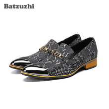 Batzuzhi Brand Italian Style Men Dress Shoes Oxfords Pointed Metal Tip Toe Snake Pattern Business Leather Luxury Handmade