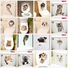 Cute Cat Dog Toilet Stickers Home Decoration Diy Funny Cartoon Animal Wc Mural Art Vivid 3d Kitten Puppy Safari Pvc Wall Decal(China)