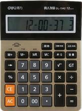 Deli Stationery 12 digital voice calculator 1541A human voice office desktop calculator