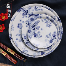 Japanese Imported Ceramic Plate Blue Dyed Stir-fried Vegetable Deep Soup Dinner Restaurant Cuisin