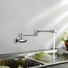 Superfaucet Меди Одной Холодной Водопроводной Воды Одноместный Холодной Кухонный Кран Один Холодный Кран 360 Вращающийся HG-1153DC