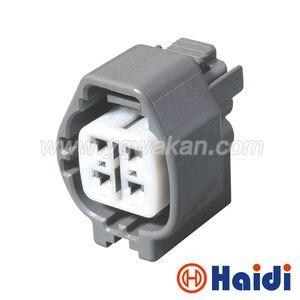 Бесплатная доставка 2 комплекта 4Pin водонепроницаемый электрический разъем, Toyota 1JZ-GTE , 2JZ-GTE O2 Датчик 4P разъем 7283-7044-10