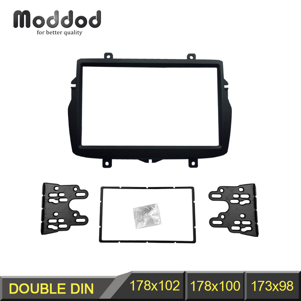 Double 2 Din Fascia untuk 2016 Daewoo Royale Lada Vesta Radio DVD Stereo Panel Dash Mount Trim Kit Frame Installation