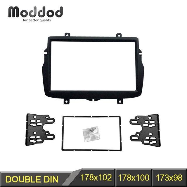 Double 2 Din Fascia for 2016 Daewoo Royale/Lada Vesta Radio DVD Stereo Panel Dash Mount Trim Kit Frame Installation