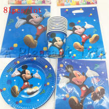 81pcs \ lot party table decoration cardboard cups cartoon animals Mickey Mouse baby supplies festive