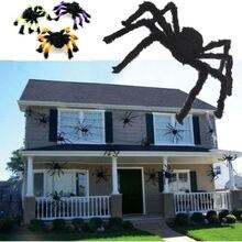 Spider Halloween Decoration Haunted House Prop Indoor Outdoor Black Giant 3 Size цена