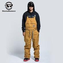 2017 winter belt pants StormRunner men's belt ski pants men's pants outdoor sports belt pants for boy