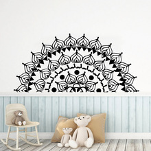 Fashionable pattern Wall Stickers Home Decor Kids Bedroom Sticker For Living Room Wallpaper naklejki