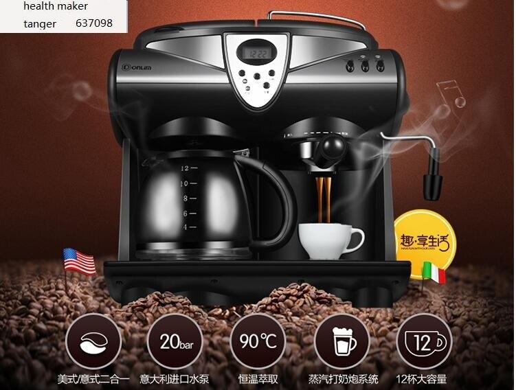 Donlim casa italiano vapor espresso máquina de café + café americano 2in1 20bar chá leite espuma gotejamento café DL-KF7001
