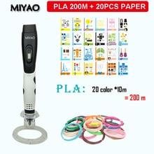 MIYAO Newest 3D scribble pen, PLA filament(20color*10meter) + 20psc paper model , LED screen,3D Non-Toxic Plastic printing pen