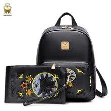Beibaobao 2 шт. Для женщин рюкзак для подростков девочек Школьный рюкзак искусственная кожа геометрический Вышивка узор дорожные сумки Mochila