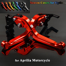 CNC Aluminum Motorbike Levers Motorcycle Brake Clutch Levers Foldable Extendable For Aprilia TUONO V4 1100RR 1100 RR FACTORY motocycle accessories for aprilia tuono v4r 11 14 short brake clutch levers black