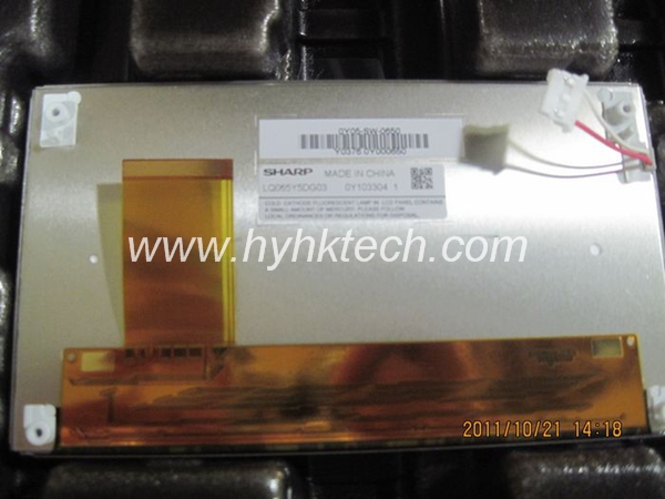 AA065VB01 6.5 INCH Industrial LCD, original in stock