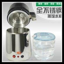 1 unid Anillo de Sello + Totalmente Eléctrico De Acero Inoxidable destilador de Agua purificador de agua doméstica con frasco de vidrio no bar