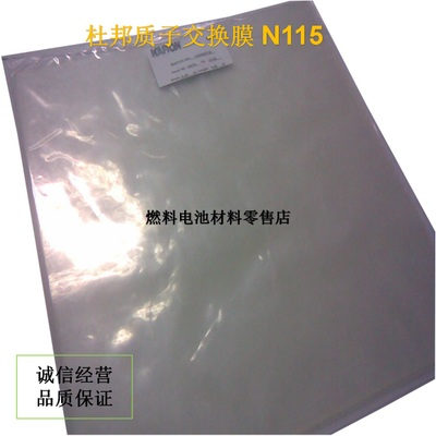 N115 Proton Exchange Membrane  Perfluorosulfonic Acid Ion Membrane 10*10cm For Fuel Cell Electrolysis Hydrogen Production