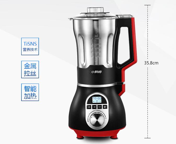 Little Chef PB-F002H automatic machine broken steel cup heated stirring cooking machine multifunction health cooking well prostate health