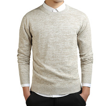 Korean Style Men Wool Sweater Pullover  O-Neck Men Fashion Sweater Knitted Solid Winter Coat
