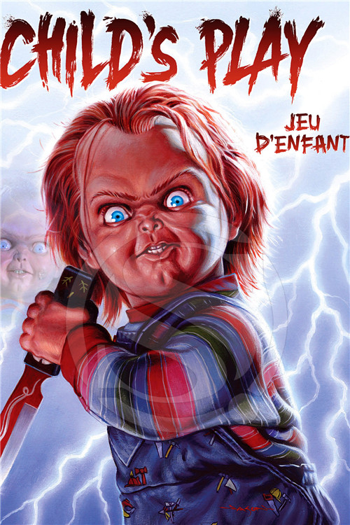 Chucky toy childs play movie film scary custom poster rock poster star