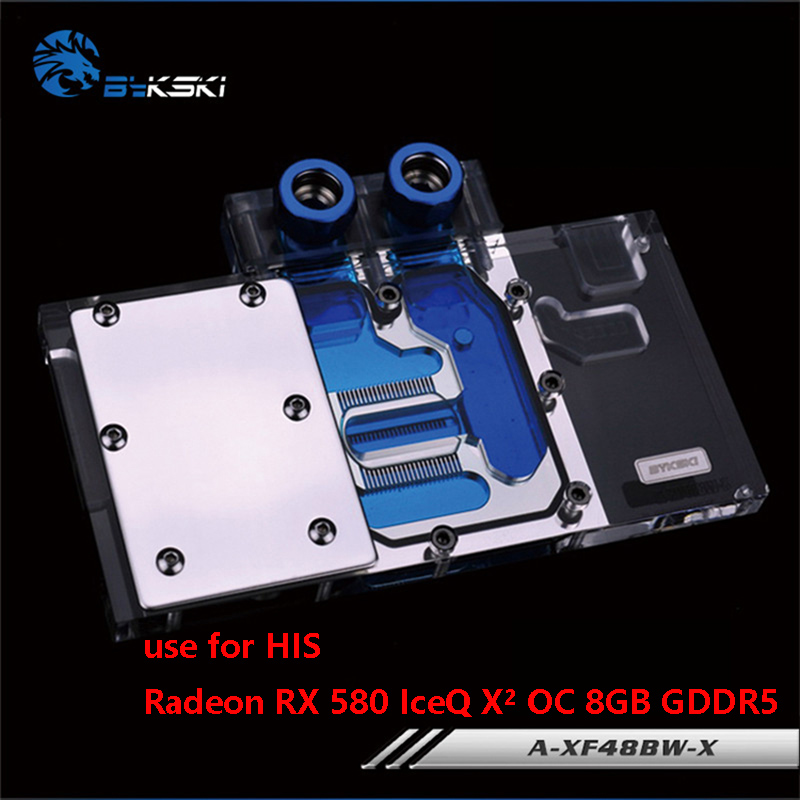 BYKSKI Full Cover Graphics Card Water Cooling Block use for XFX RX480 RS / HIS RX 580 IceQ X2 OC 8GB (HS-580R8LCBR) GPU Radiator 4pin mgt8012yr w20 graphics card fan vga cooler for xfx gts250 gs 250x ydf5 gts260 video card cooling