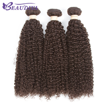 Diva hair weave reviews online shopping diva hair weave reviews beau diva hair mongolian kinky curly hair 3 pieces 100 remy human hair weave bundles pmusecretfo Images