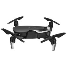 Eachine E511S GPS Dynamic Follow WIFI FPV With 1080P Camera 16mins Flight Time RC Drone Quadcopter 5G WiFi 1080P Three Batteries