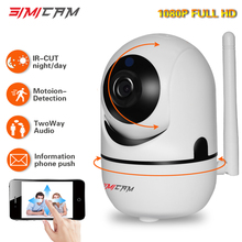 1080P HD Home Security IP Camera Wireless Smart WiFi Camera WI-FI Audio Record Surveillance Baby Monitor HD Mini CCTV Camera