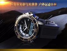 SANDA 2016 digital display double pointer Mens Sport watch waterproof watch Business watch relogio masculino men's wrist watch