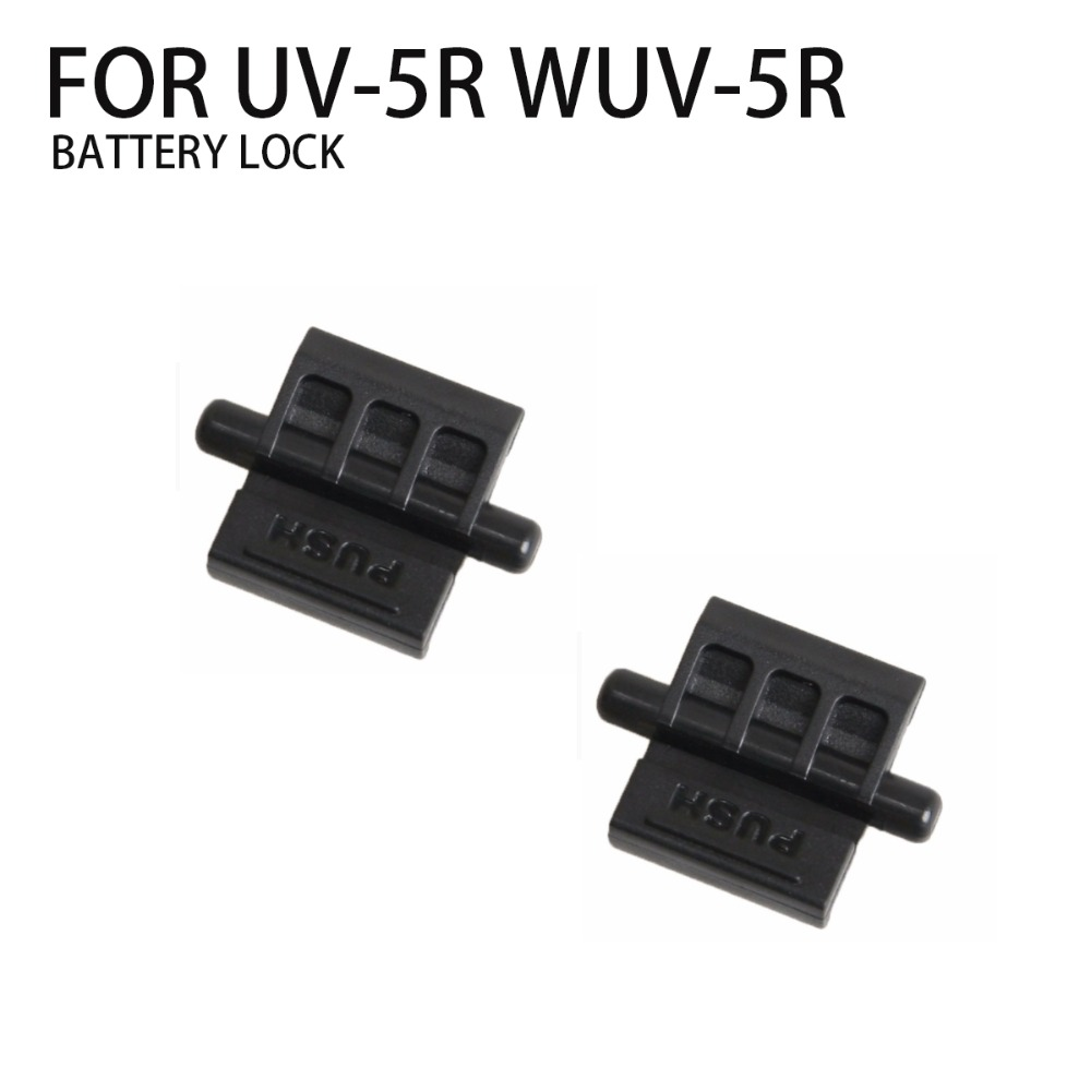 BATTERY LOCK FOR UV-5R UV5R WUV-5R