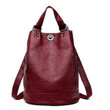 2019 المرأة حقيبة ظهر مصنوعة من الجلد كبيرة قدرة حقيبة للسفر Sac دوس فام الإناث حقيبة للظهر فينتاج السيدات Bagpack حقيبة مدرسية