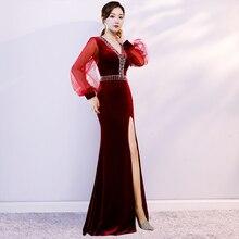 Полу-Длина Полный ручной чехлы для телефонов с портретом секс-звезды для выпускного бархатное вечернее платье в китайском стиле коктейльное платье(Утягивающее облегающее платье) для ночных развлечений представительское платье