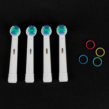 4pcs Electric Toothbrush Se Massage Vitality Replacement Heads Soft-bristled POM For Oral B 3D SB-17A