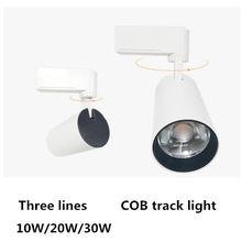 Светодиодная лампа для треков 10w20w30w cob 3 линии прожекторы