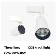купить LED Track Light 10W20W30W COB Track Lamp Lights 3 lines Rail Spotlights Leds Tracking Fixture Spot Lighting Reflectors for store по цене 864.58 рублей