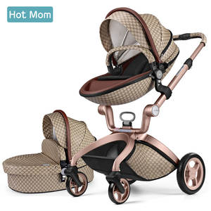 Hot Mom Stroller Reclining Lightweight Folding High-Landscape Children's To Russia Can-Sit
