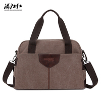 MANJIANGHONG Brand Men's Canvas Shoulder Messenger Bags Fashion Men Business Crossbody Bag Male Travel Handbag bolsa feminina