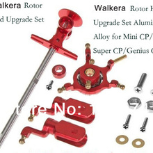 1Set Metal Rotor Head Set Red Upgrade Parts for Walkera Genius / Mini / Super CP