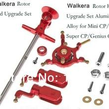 1Set Metal Rotor Head Set Red Upgrade Parts for Walkera Geni