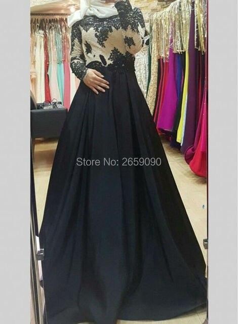 Robe de soiree dubai hijab